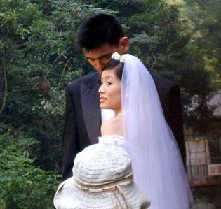yaomarried.jpg